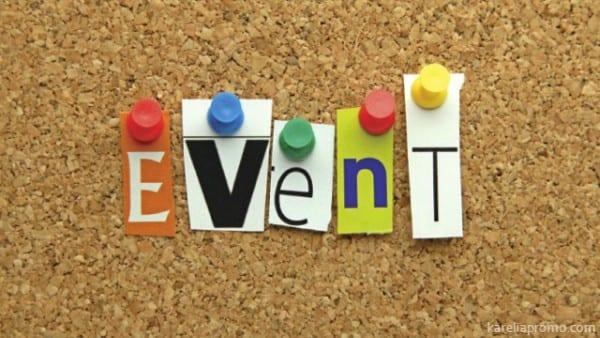 Event маркетинг