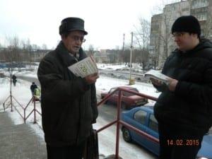 Раздача листовок Петрозаводск (1)