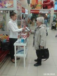 подарок за покупку (1)