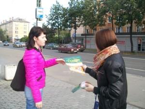 промо акция в Петрозаводске