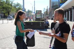 event услуги в Петрозаводске
