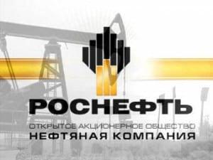 промо акции в Петрозаводске