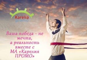 раздача листовок в Архангельске