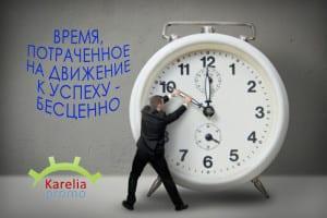 проведение рекламных акций в Пскове
