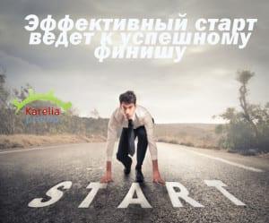 btl маркетинга во Владимире