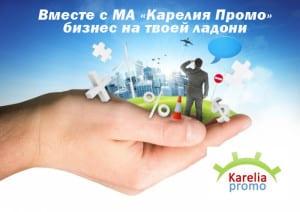 event мероприятия в Краснодаре