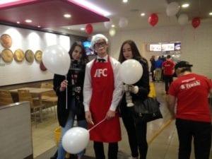 event в KFC