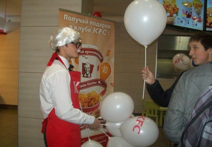 раздача шаров в KFC