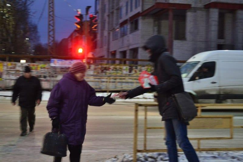 лифлетинг в Петрозаводске