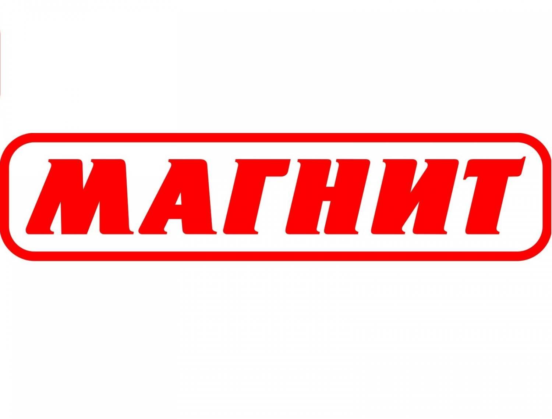 Магнит - логотип