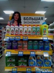 Оформление мест продаж Петрозаводск
