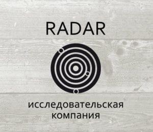radar логотип