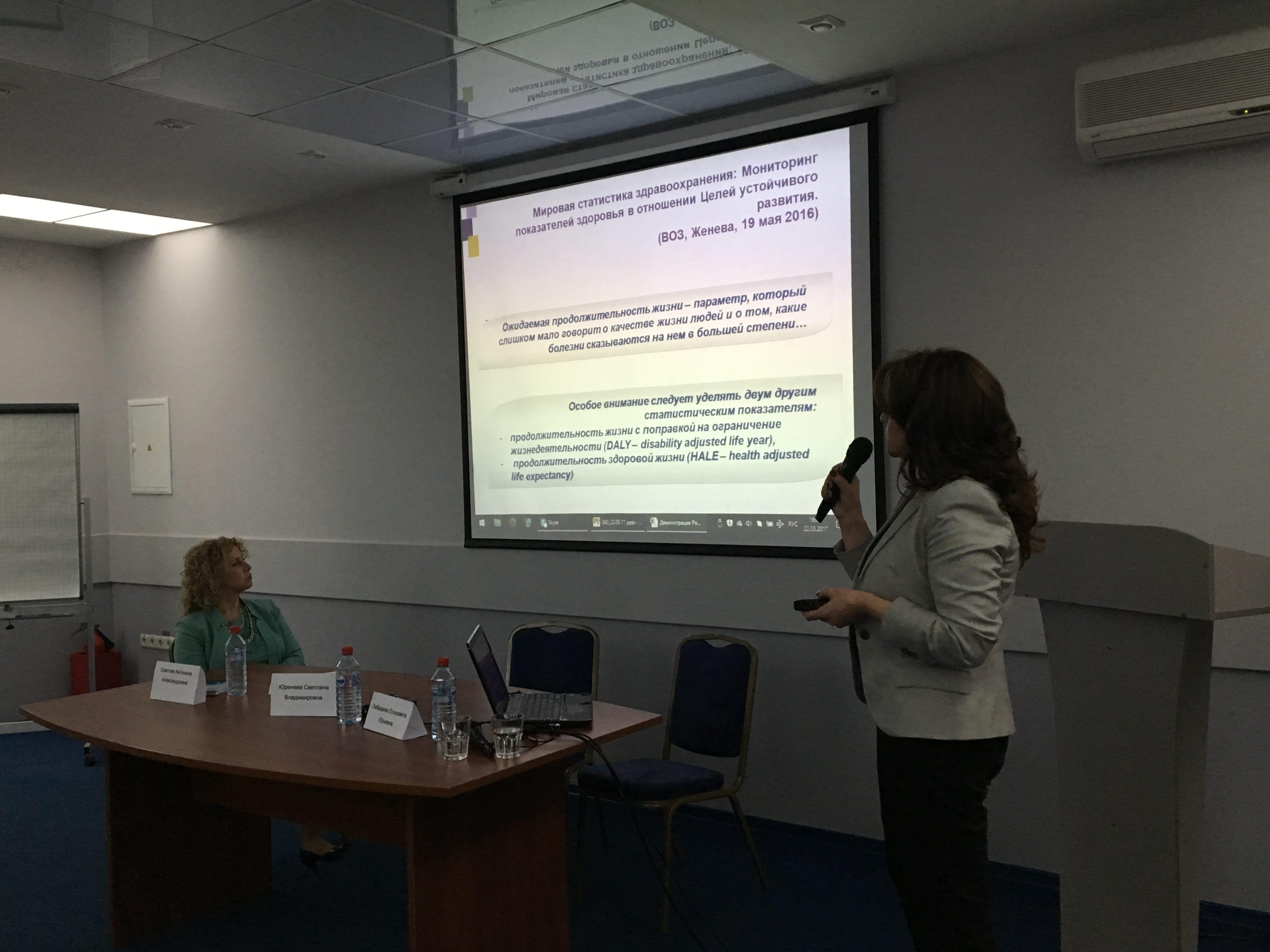 организация конференций Ростов-на-Дону