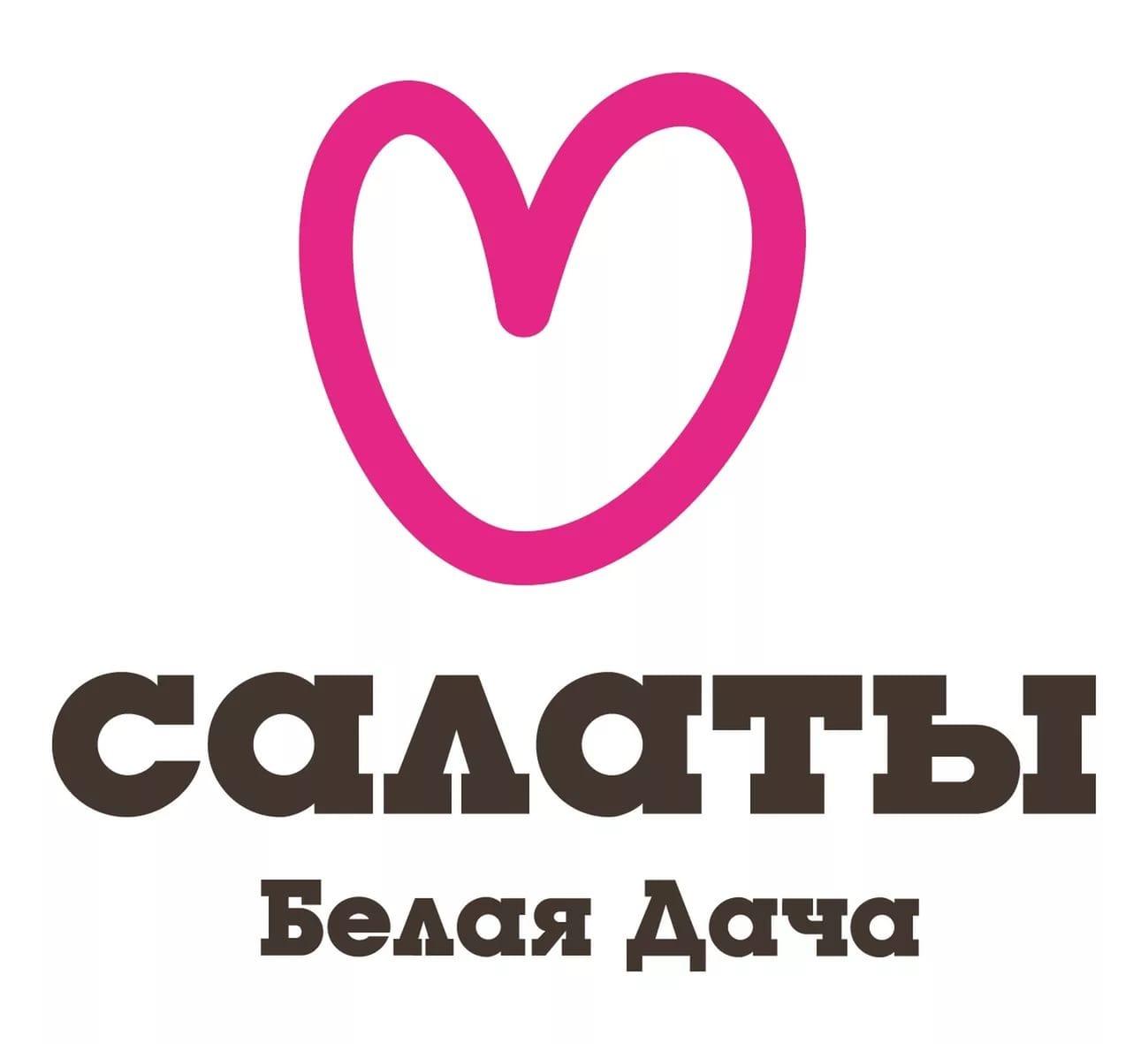 Белая Дача логотип