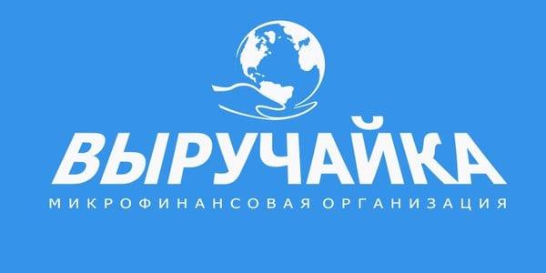 Выручайка логотип