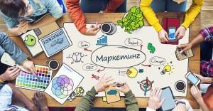 маркетинговое исследование Петрозаводск