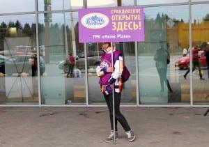 event мероприятие в Петрозаводске