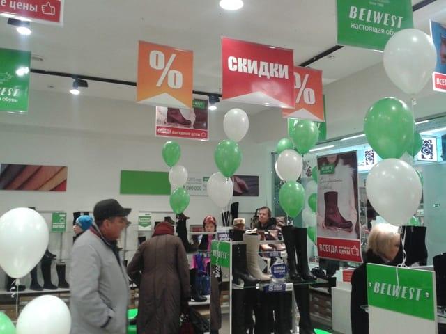 Рекламное eventагентство Remar в СанктПетербурге