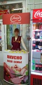 дегустация в Петрозаводске