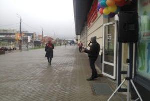 торжественное открытие Петрозаводск