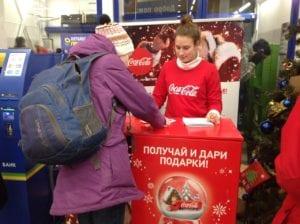 Раздача призов в Петрозаводске